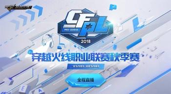 恭喜情久·AE战队进入四强!!