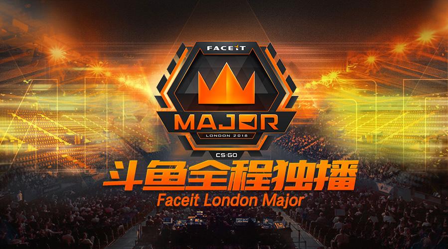 伦敦Major 决赛!!!