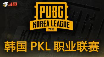 【周决赛】10.19韩国PKL联赛第3周