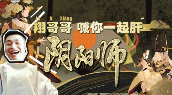 翔哥哥:萌新乐园丨肝帝集结地!