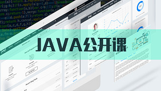 Java后端技术《高级架构师》