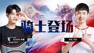 KPL秋季赛 GK vs RW侠