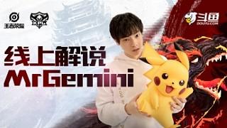 Gemini:XQ VS WE!!!