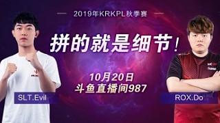 KRKPL官方直播EMC vs VSG