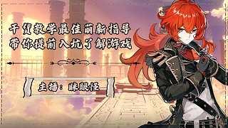 龙之谷2今日不删档内测!!【龙之谷2】
