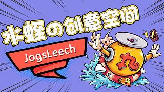 JogsLeech