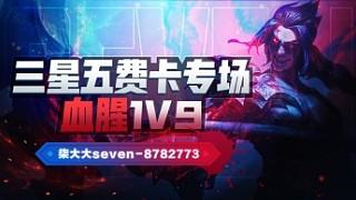 新版最强教学!!