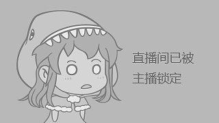 甲乙丙学堂-网络班直播
